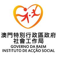澳門特別行政區政府-社會工作局