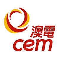 Companhia de Electricidade de Macau