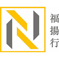Forewide Company (HK) Limited