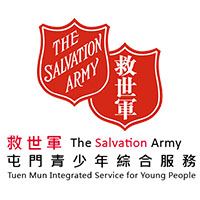 The Salvation Army tmis