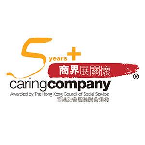 HKCSS Caring Company