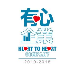 heart to heart 2010-2018