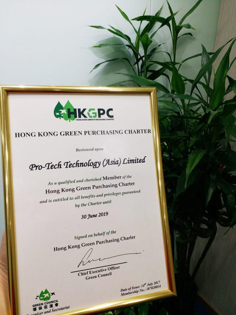 HKGPC member