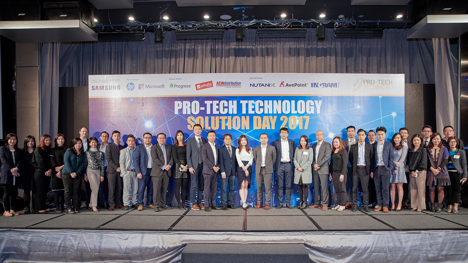Pro-Tech Technology Solution Day 2017