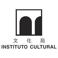 澳門特別行政區政府-文化局