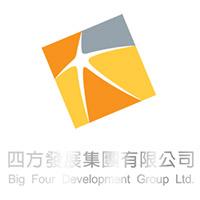 Big Four Development Group Ltd