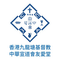 Kowloon Tong Alliance Church Yau Oi Church