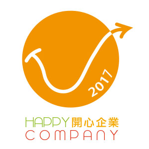 PTT have been granted 'Happiness-at-work Label'  by the Promoting Happiness Index Foundation (the Foundation) and the Hong Kong Productivity Council (HKPC).