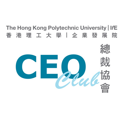 Pro-Tech Technology is a forerunner of sustainable corporate social responsibility (CSR) . Our director, Ben Chong is glad to share our family-friendly employment and eco-friendly practices with Polyu CEO Club.