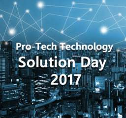 Pro-Tech Technology Solution Day is full of fruitful technology information and the emerging business trends in one place!