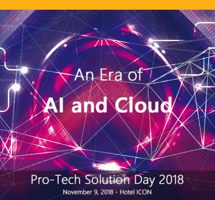 Solution Day 2018 │ An Era of AI and Cloud